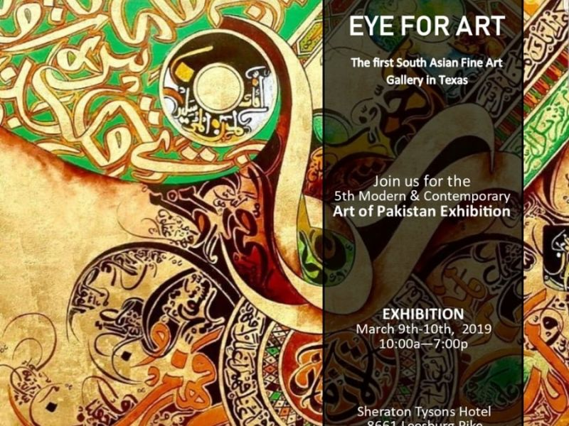Join Us at Our Modern and Contemporary Art of Pakistan Exhibition