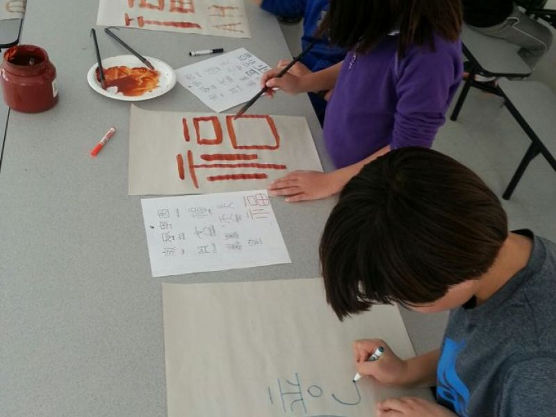 Mar 26 Open House This Weekend For Chinese Language
