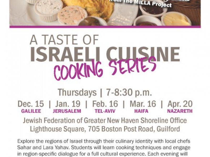 A Taste of Israeli Cuisine - A Cooking Series | North Haven